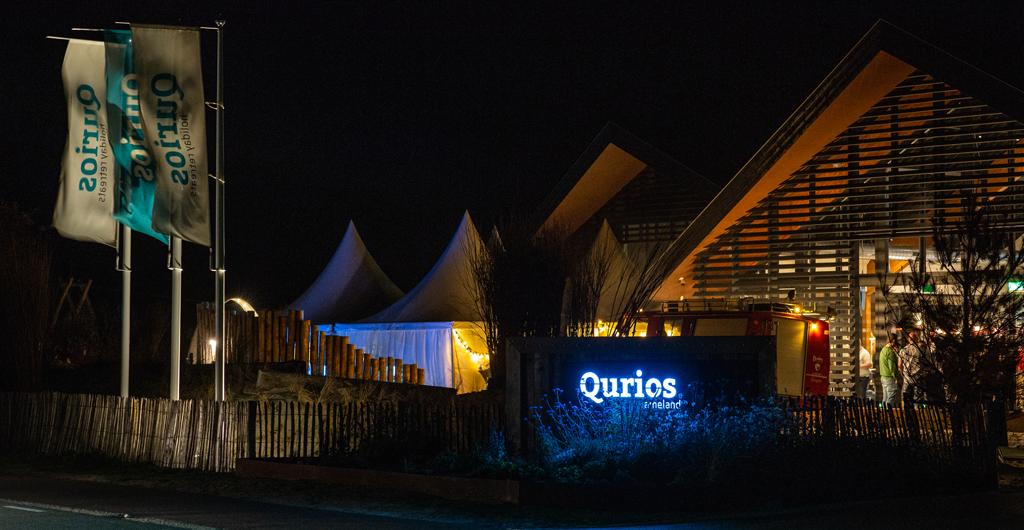 Qurios1