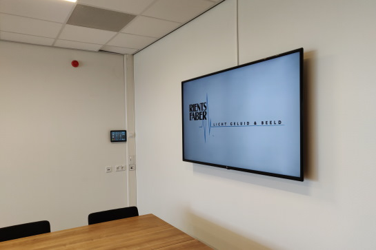 Audiovisuele installatie van Rients Faber